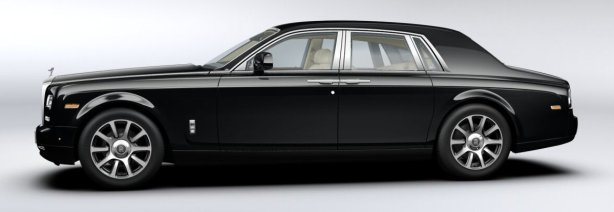 Rolls Royce Phantom Series II in Diamond Black